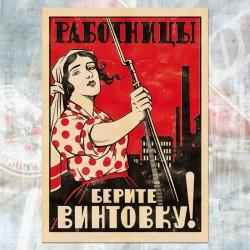Postcard Arbeiterfrauen
